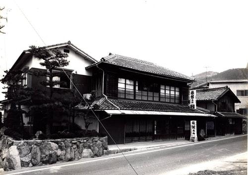 髙柳旅館【Vacation STAY提供】の写真