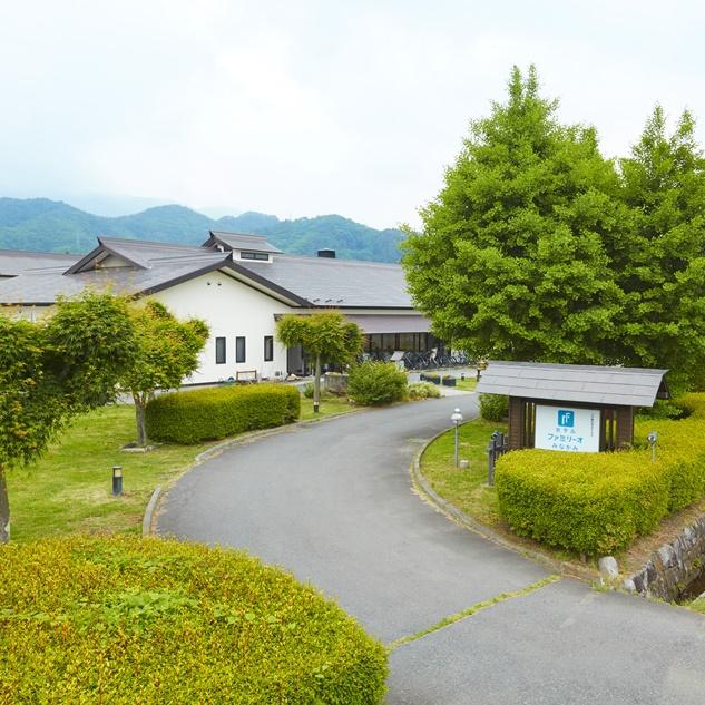 ホテルファミリーオみなかみ<JR東日本ホテルズ>(旧:ファミ...