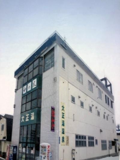 ゲストハウス小樽 和の風...