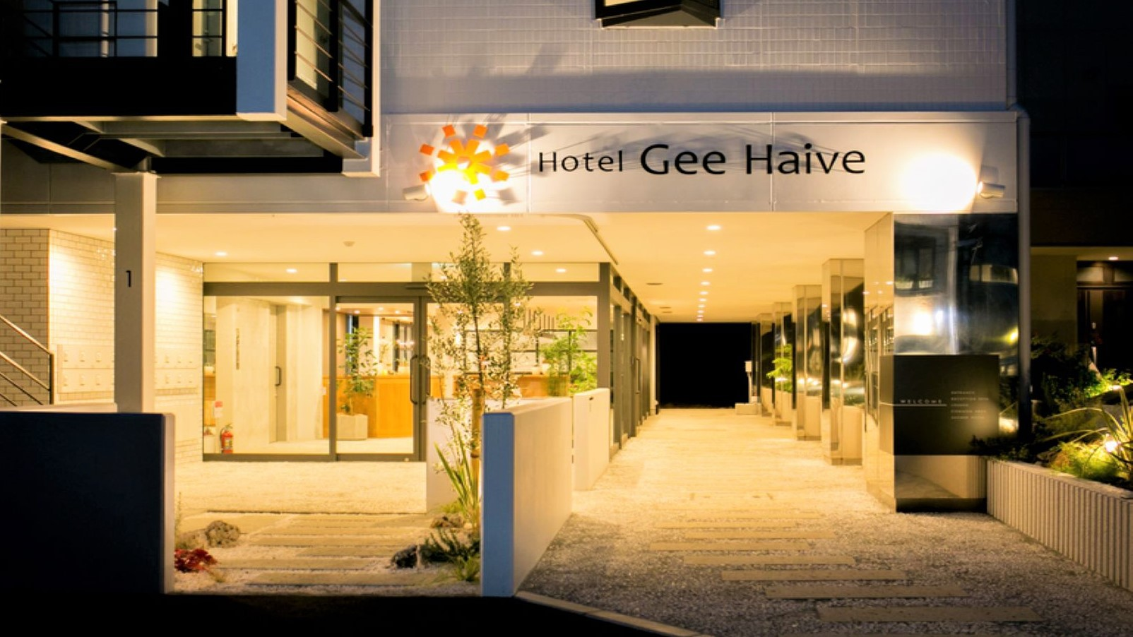 Hotel Gee Haive(ホテル ジー ハイブ)(2018年9月8日グランドオープン) 外観写真