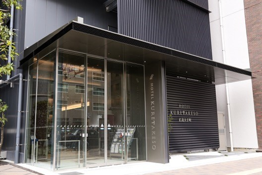 ホテル呉竹荘広島大手町(2019年3月15日オープン)...