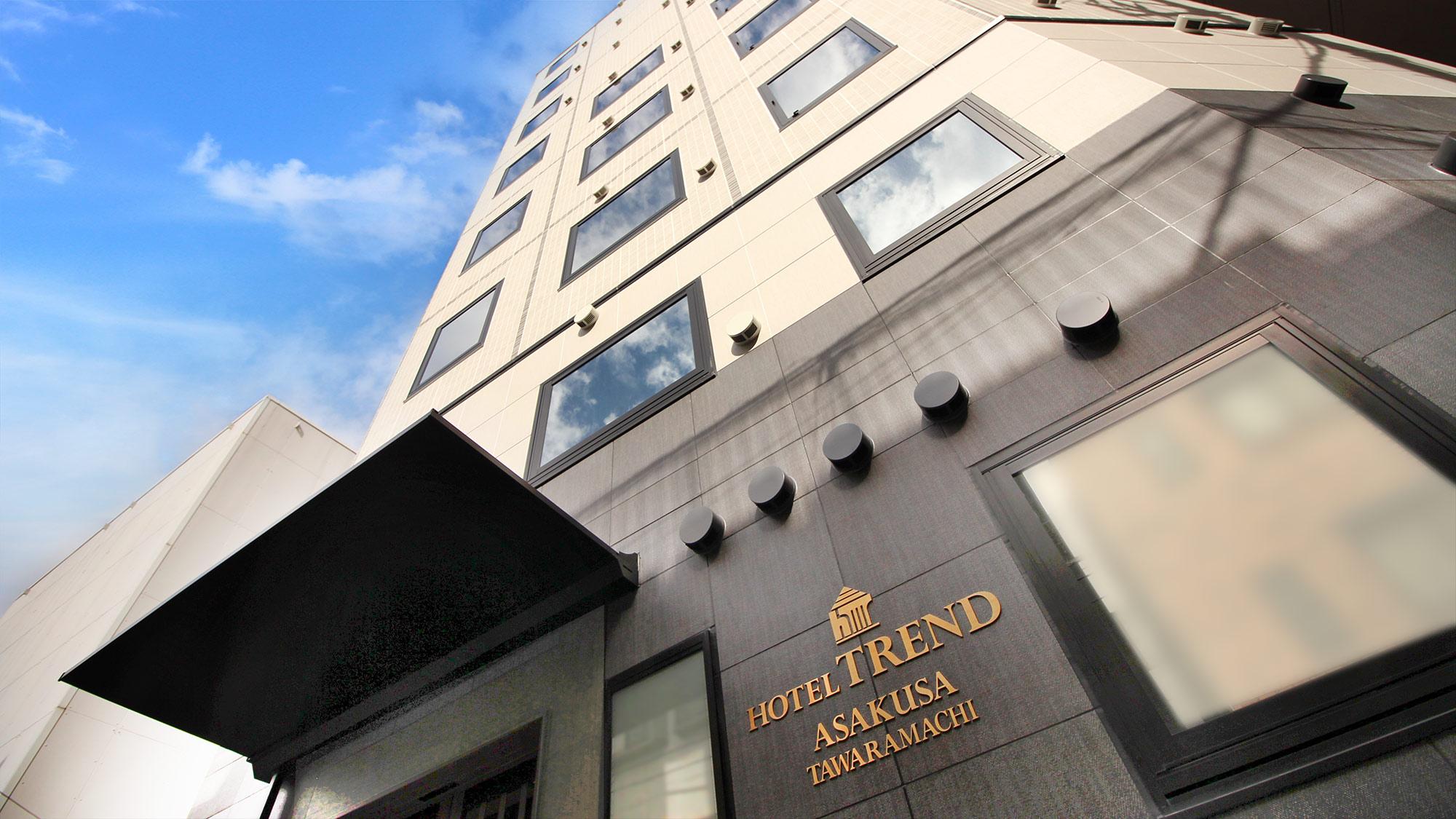 ホテルトレンド浅草田原町(2018年11月オープン)...