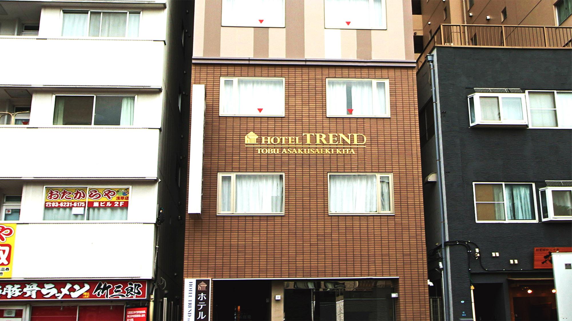 ホテルトレンド東武浅草駅北(2019年2月オープン)...