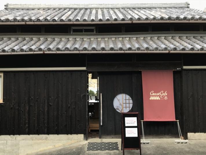 ゲストハウス・コーストカフェ楽