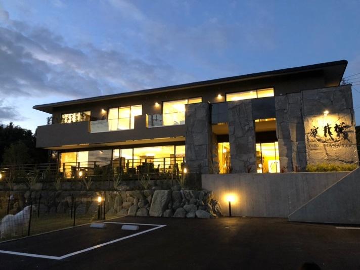 宿 花桜の施設画像