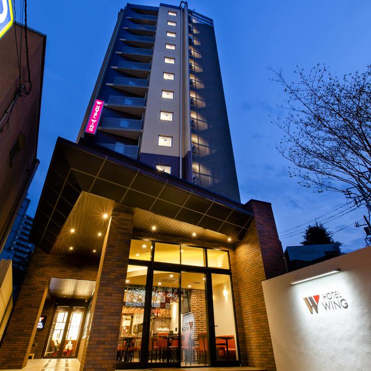 ホテルウィングインターナショナル東京赤羽(2019年5月1日...