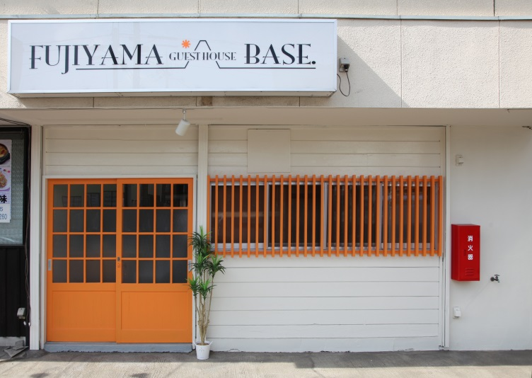 FUJIYAMA BASEの施設画像