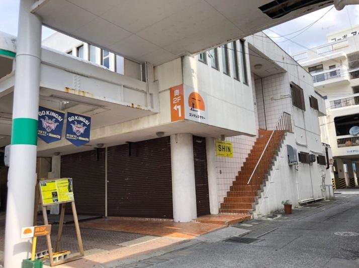 エンドレスサマー沖縄南店