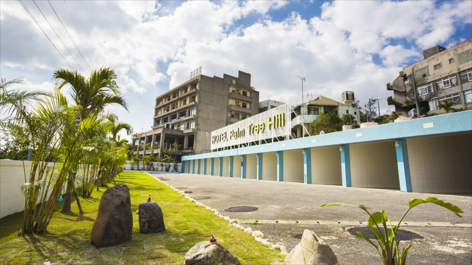 HOTEL Palm Tree Hill