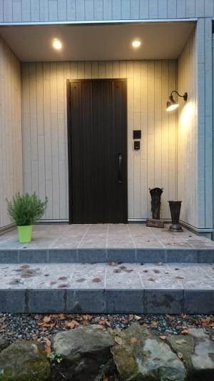箱根 杜の宿
