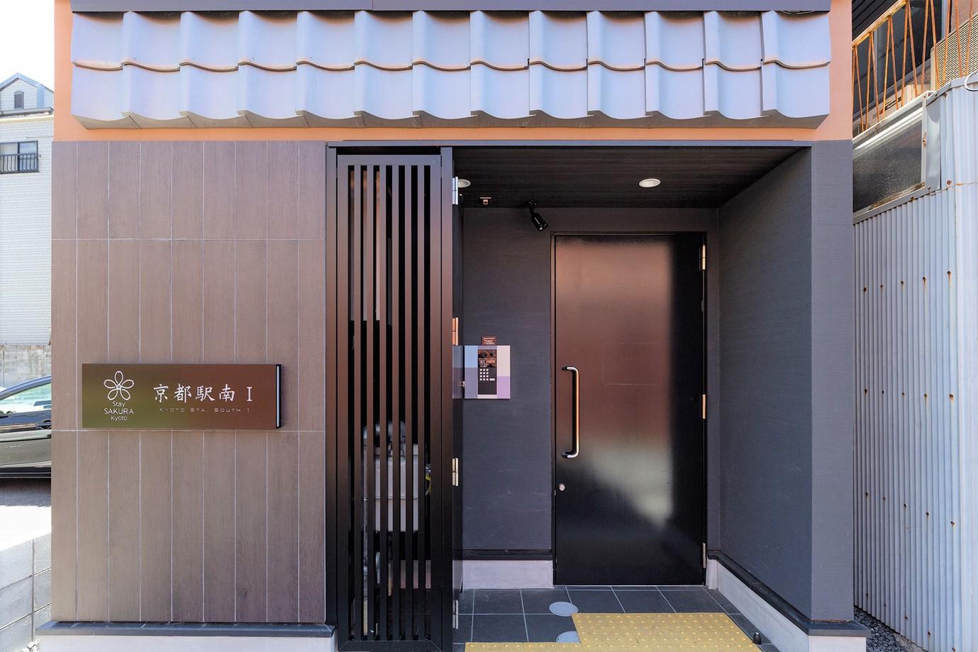 Stay SAKURA 京都駅南Iの施設画像