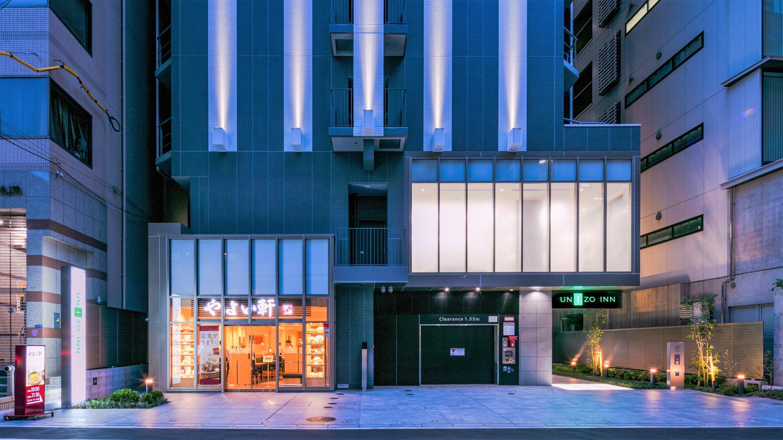 ユニゾイン大阪北浜(2019年7月4日グランドオープン!)...