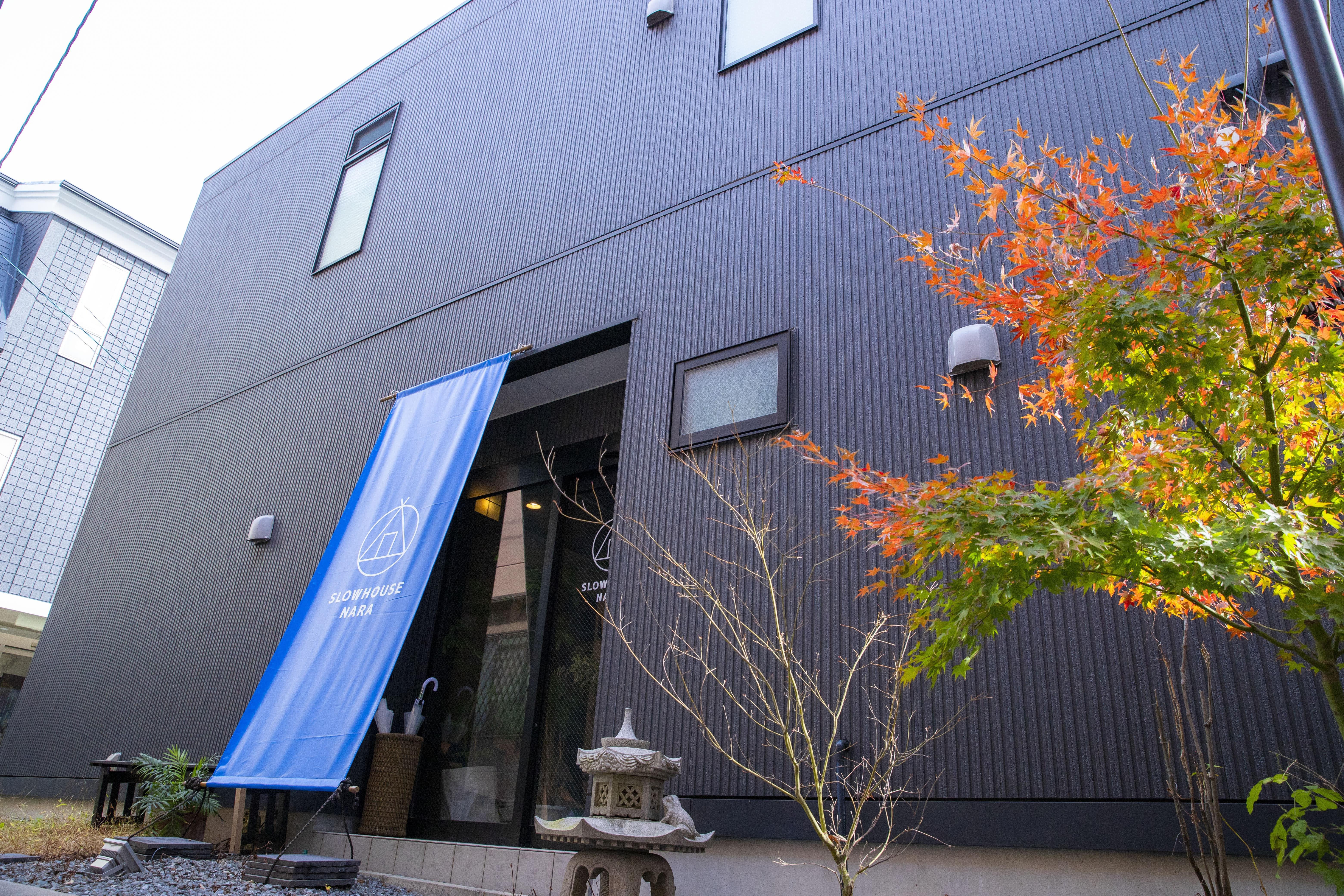 SLOW HOUSE NARAの施設画像