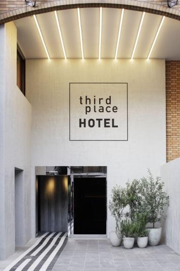サードプレイスホテル