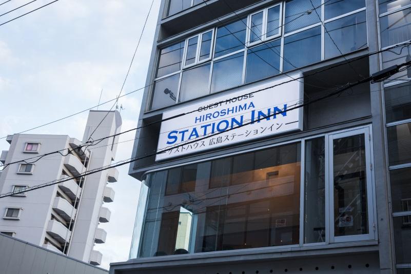 ゲストハウス 広島ステーションインの施設画像