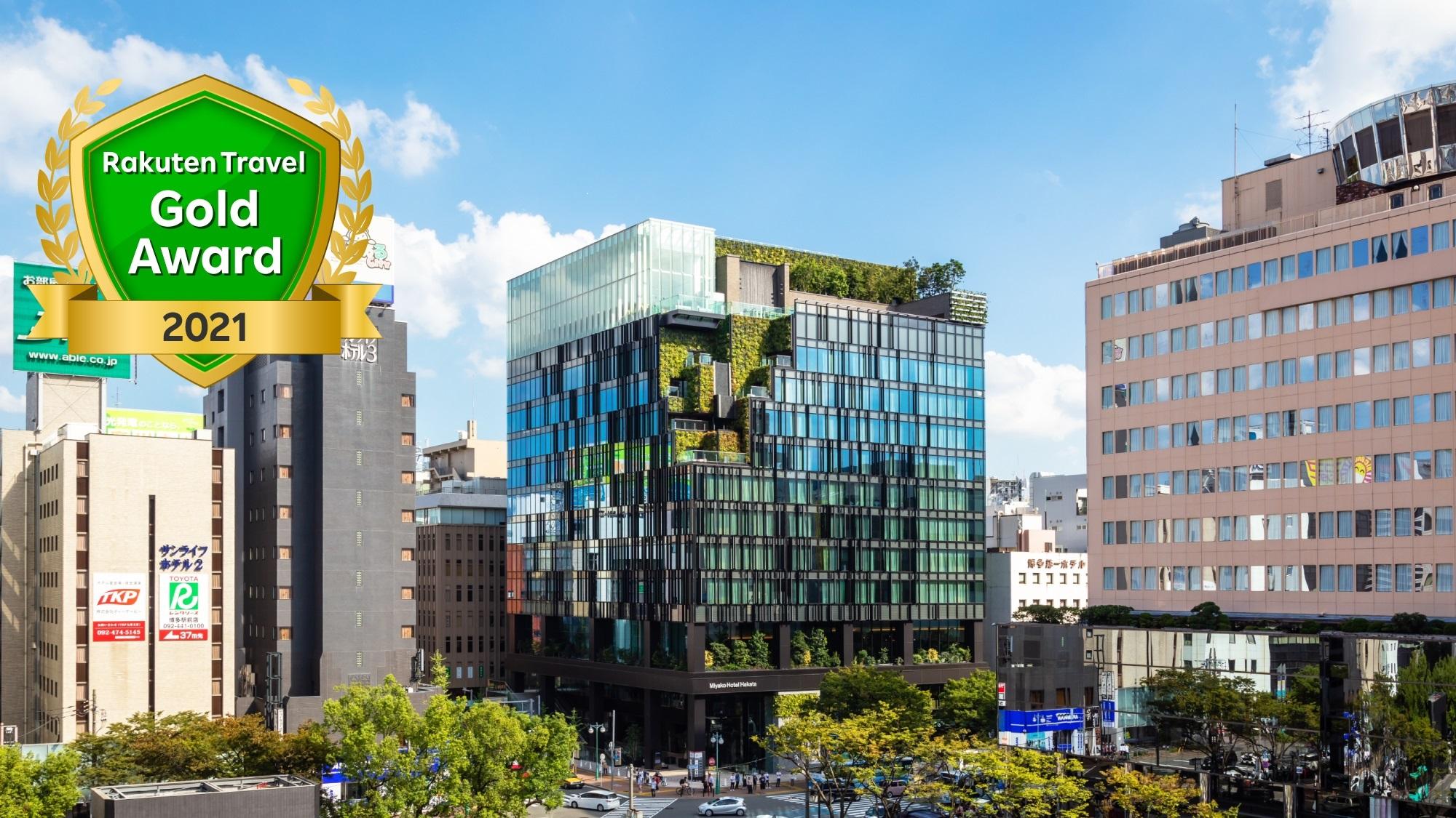 都ホテル博多(2019年9月22日グランドオープン)
