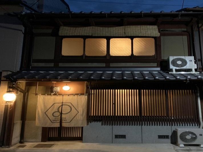 8INN 烏丸京町家