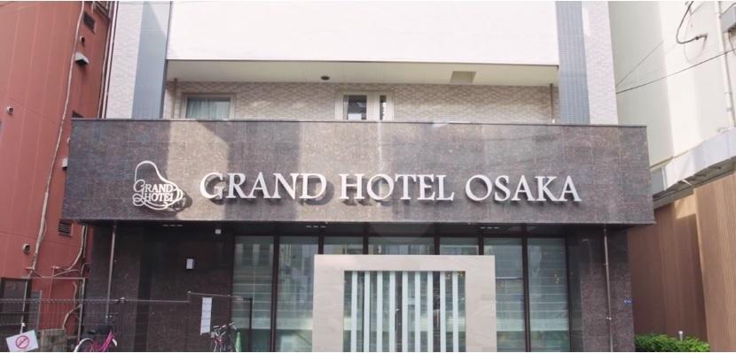 心斎橋グランドホテル大阪...