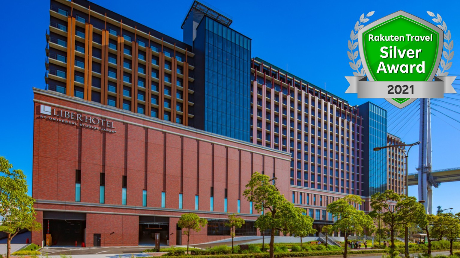 リーベルホテル アット ユニバーサル・スタジオ・ジャパン...