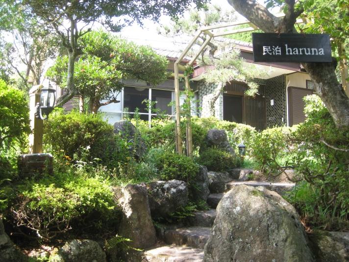 民泊harunaの施設画像