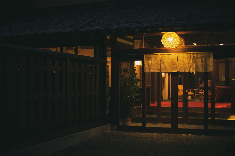 里山オーベルジュ 藤屋