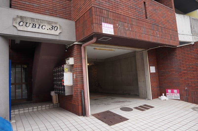 キュービック30の施設画像