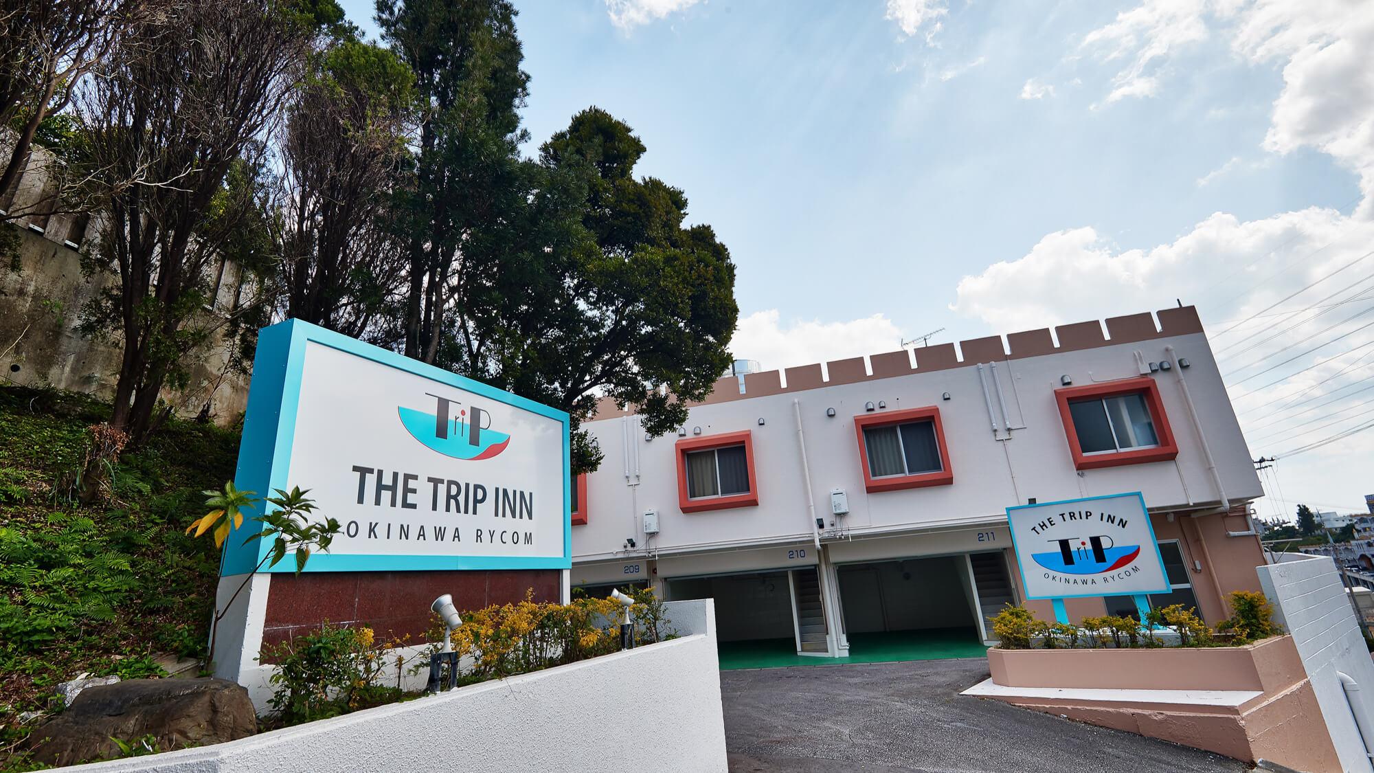 ザ・トリップイン 沖縄ライカム