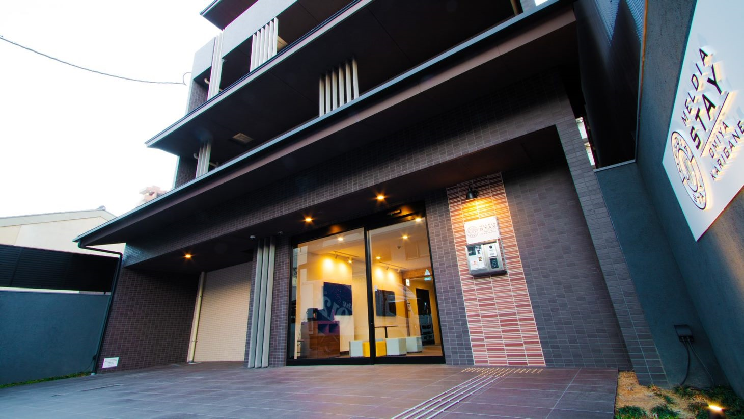 GRAND JAPANING HOTEL KARIGANE京都