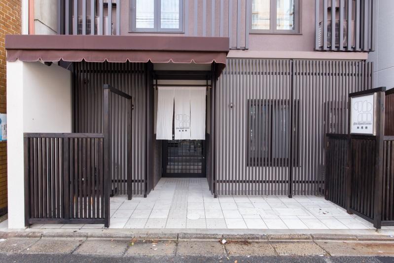gion higashi house