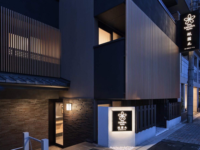 Stay SAKURA・京都 祇園北...