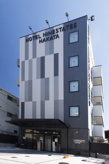 HOTEL NINESTATES HAKATA...