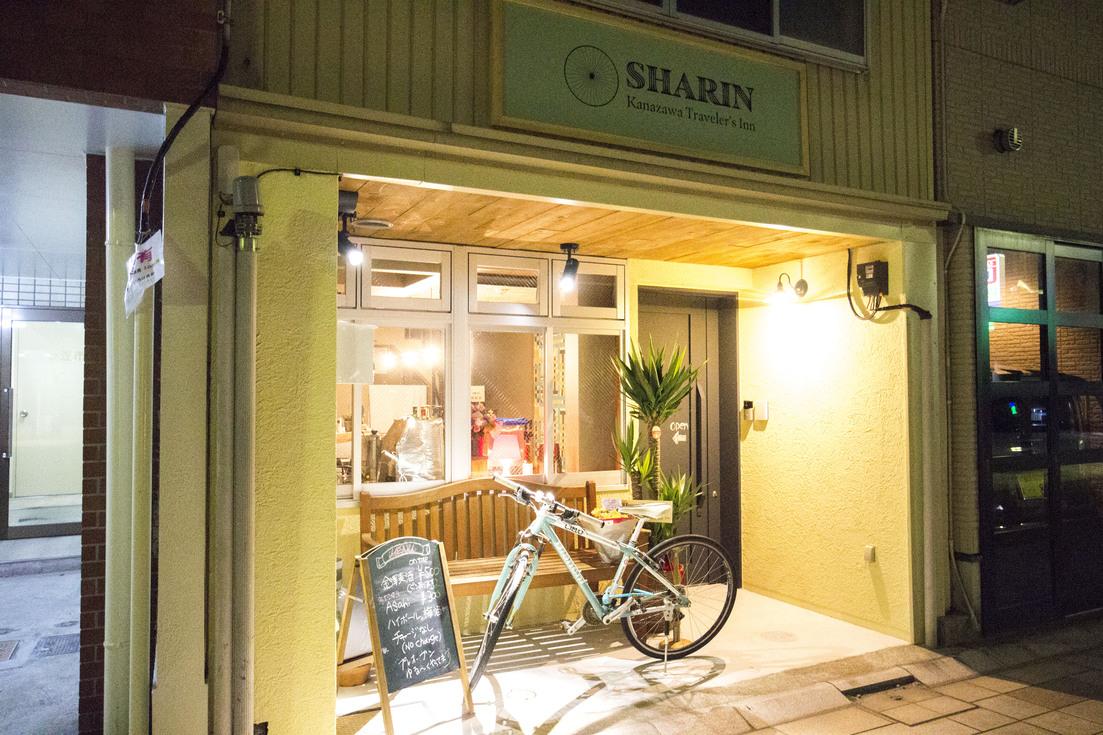 SHARIN Kanazawa Traveler's Innの施設画像