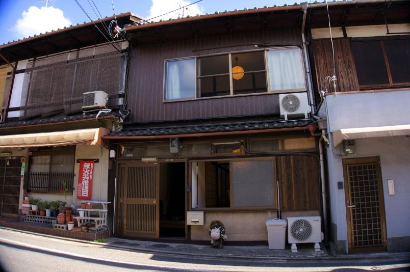Koyasu House