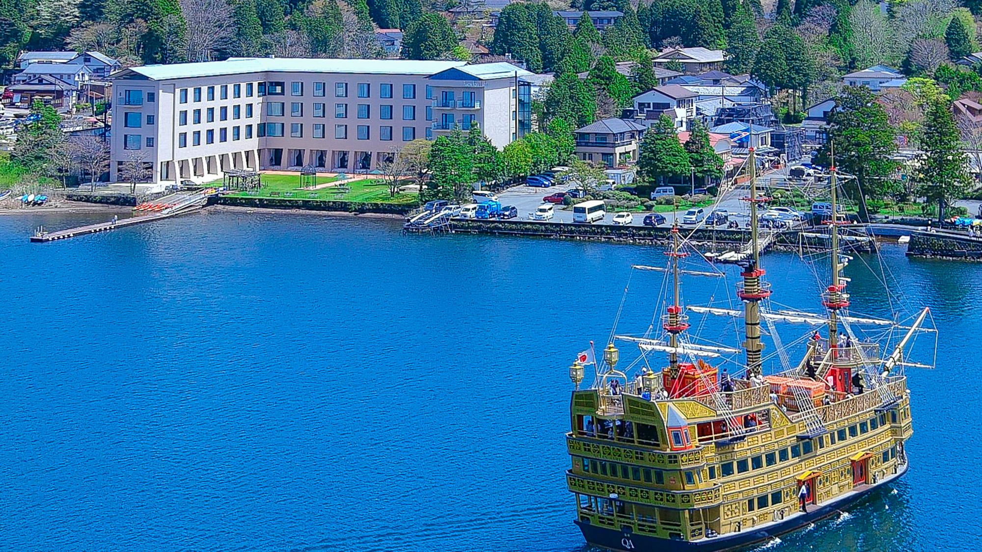 箱根駅伝を応援するための便利な宿泊施設を教えてください。
