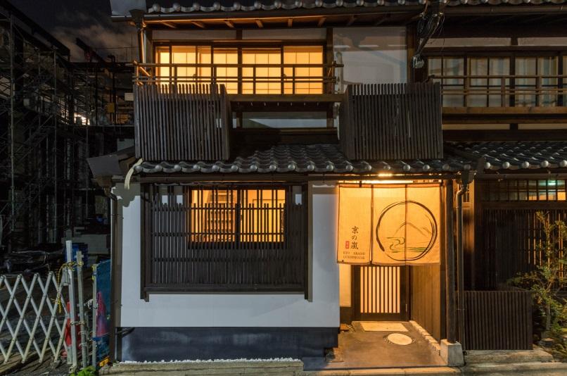 京の嵐 清水
