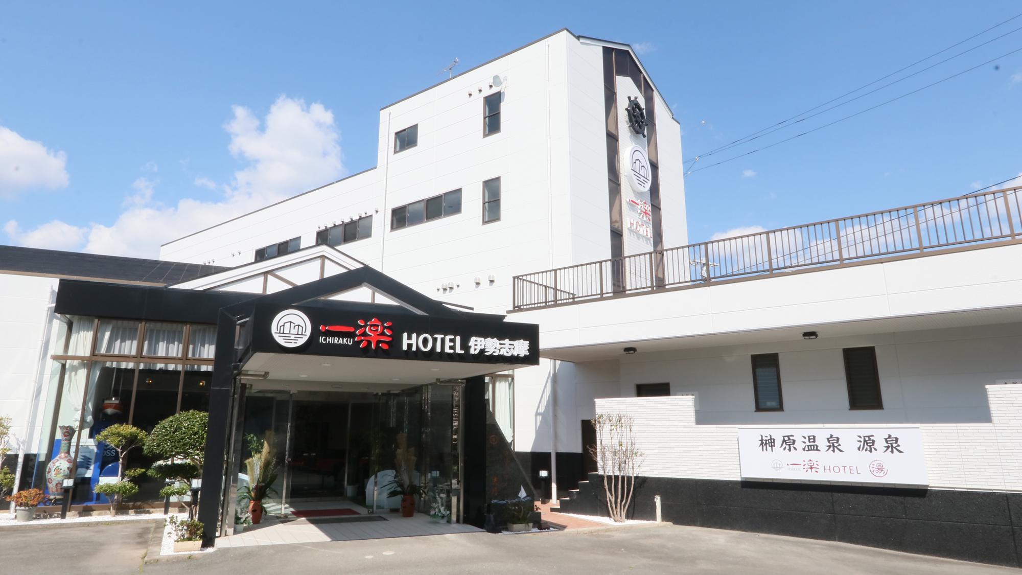 一楽温泉ホテル その1