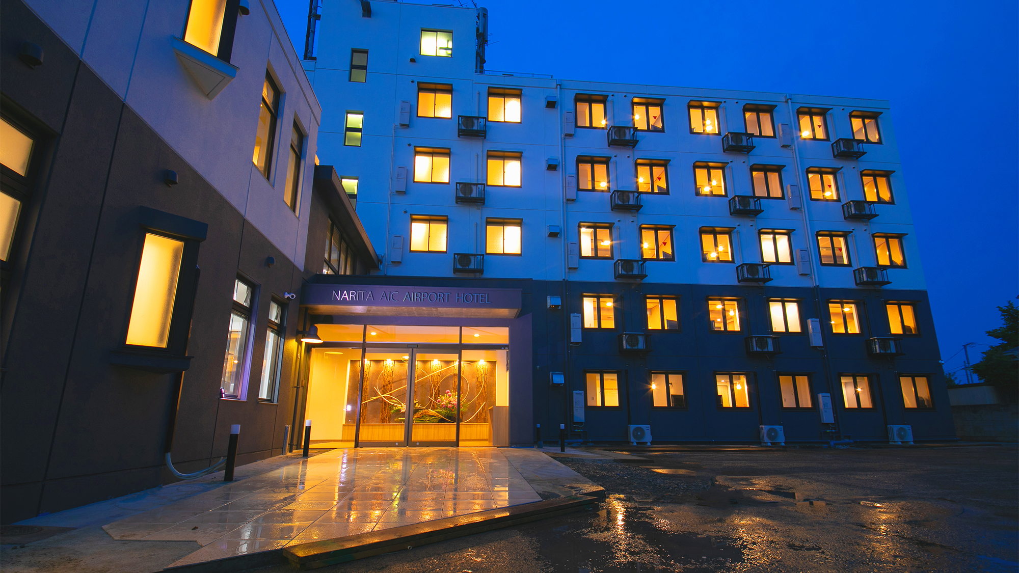 成田AICエアポートホテル(2019年6月新規オープン)の施設画像