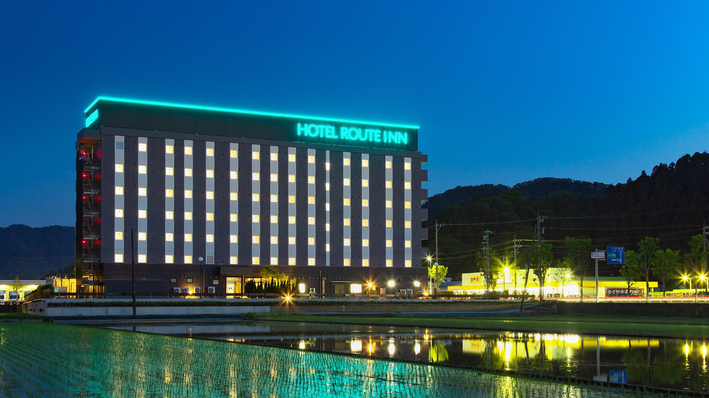 ホテルルートイン武生インターの施設画像