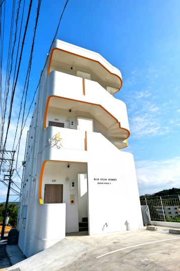 Chulax Smile Senaha in Okinawa...