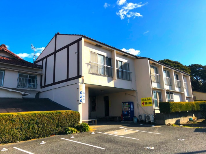 いろり料理の宿 喜多山旅館―kitayama―