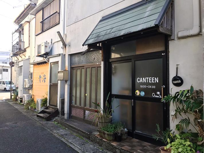 宿泊ドンキーハウス<奄美大島>の施設画像