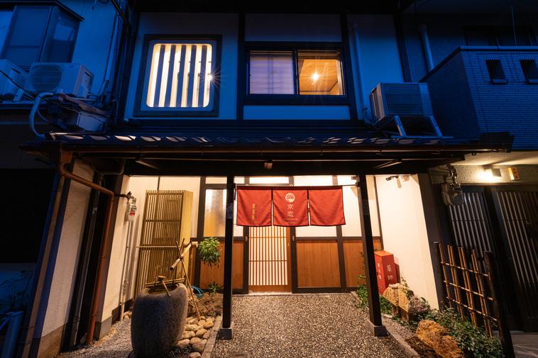 京恋 黄金屋