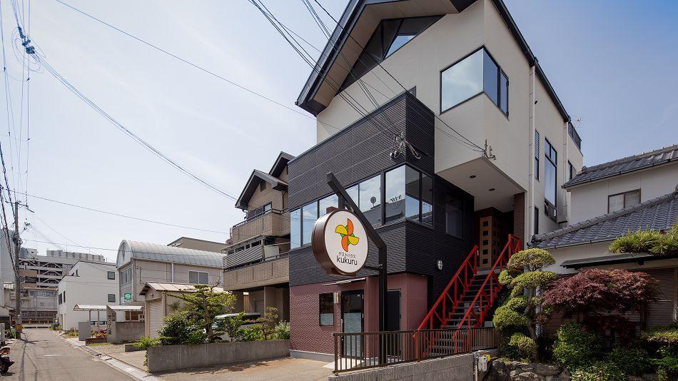 ゲストハウス KUKURU