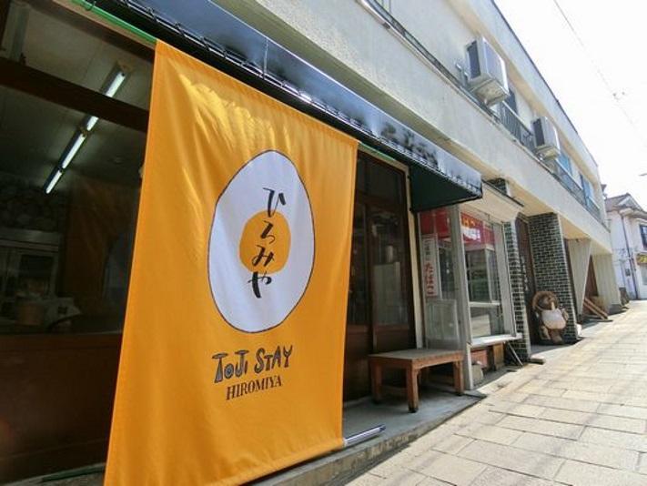 外国人に人気の別府温泉で日本のおもてなしを感じる事ができ、英語での対応可能な温泉宿を教えてください!