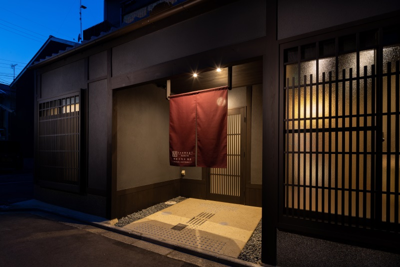 紡 四条壬生寺