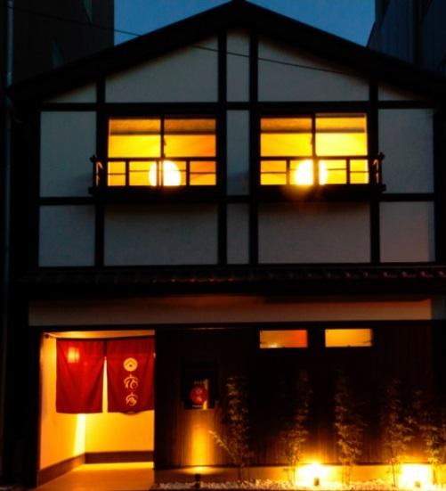 宿家 浅草本館の施設画像