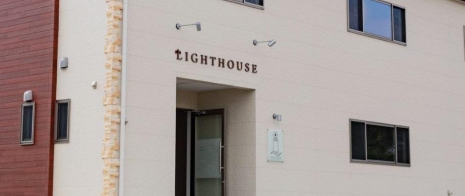 コンドミニアムホテル ライトハウス<五島・福江島>の施設画像