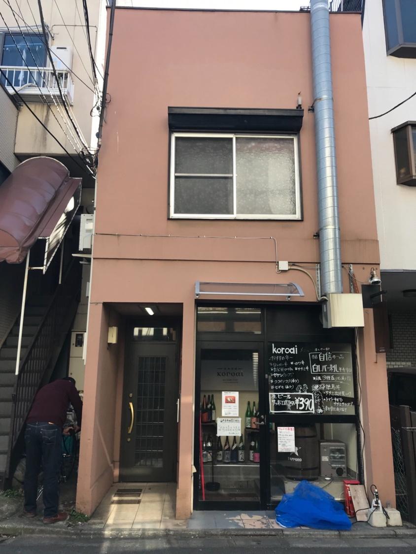 Tokyo202富士見ハウス/民泊【Vacation STAY提供】