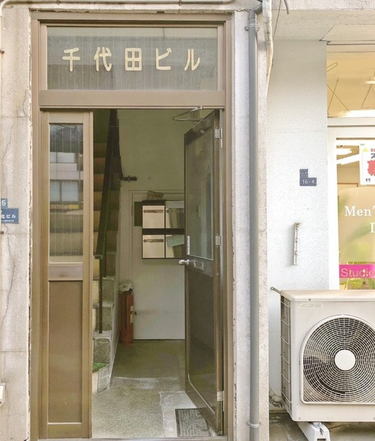 chiyoda building/民泊【Vacation STAY提供】