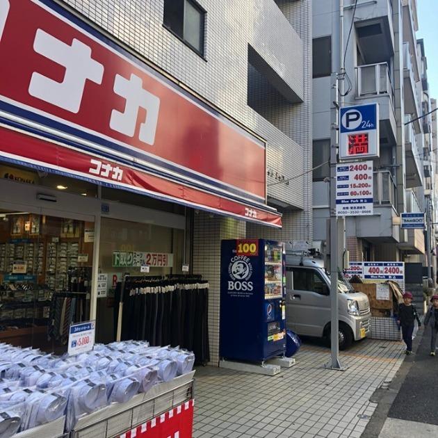 ベイトシャローム/民泊【Vacation STAY提供】
